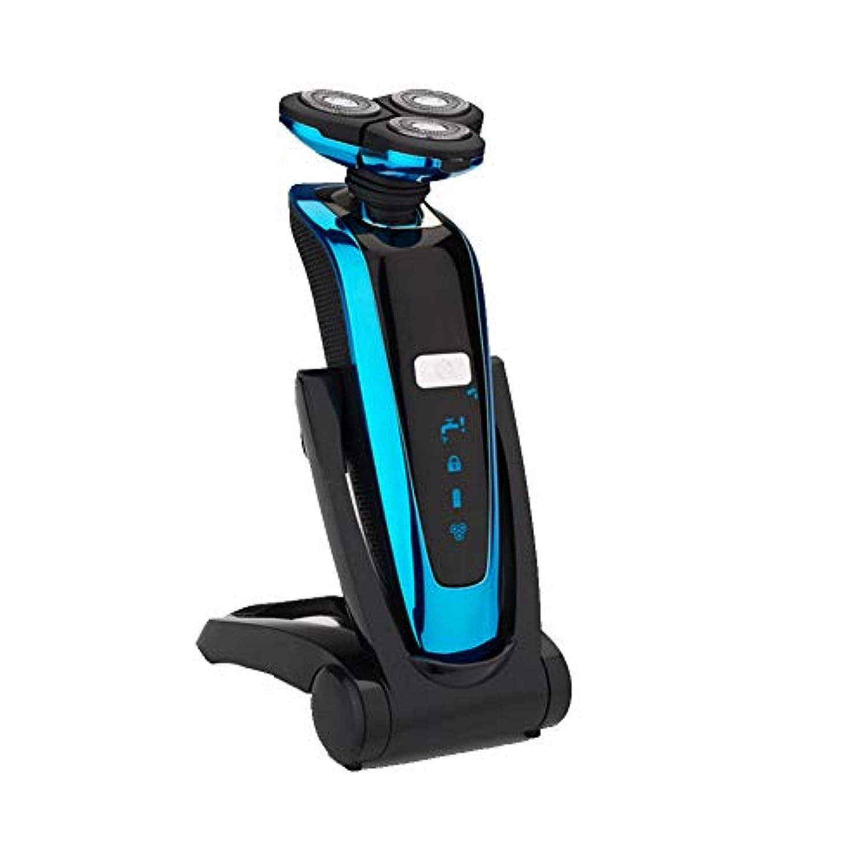 個人誇張するはねかける電気かみそり、ウェット&ドライメンズ電気ロータリーかみそり2019更新バージョン充電式防水コードレス多機能グルーミングキット,Blue
