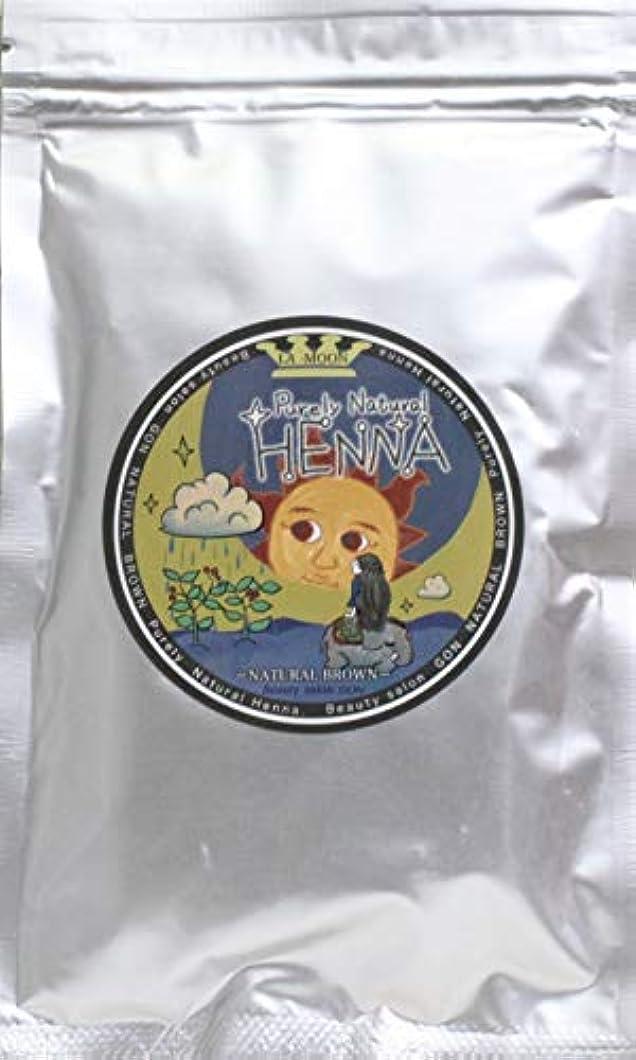 修正時期尚早ぶどうラムーン ヘナ ナチュラル ヘナ 100g (ナチュラルブラウン)