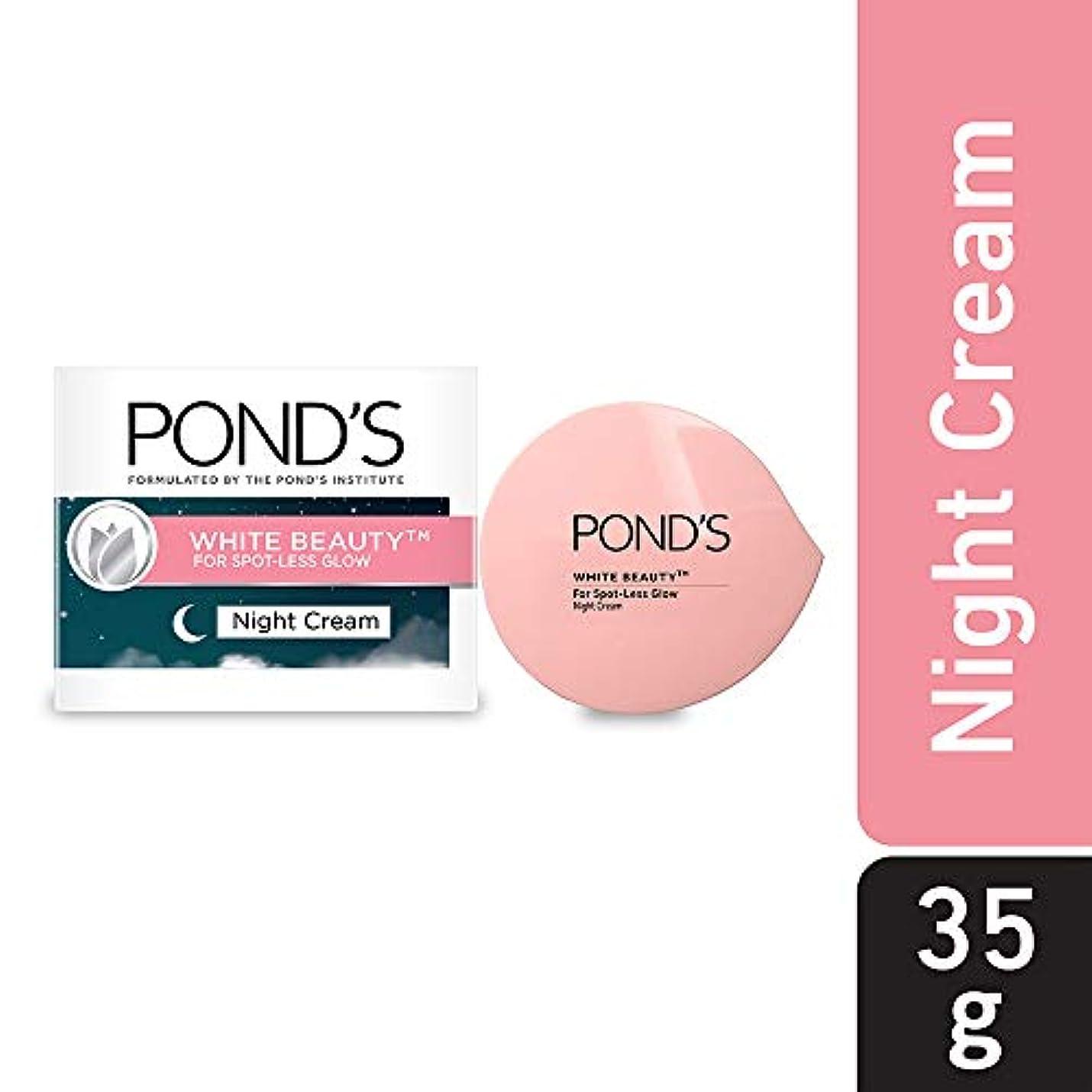上昇センチメートル名声POND'S White Beauty Night Cream, 35 g - India (並行インポート)