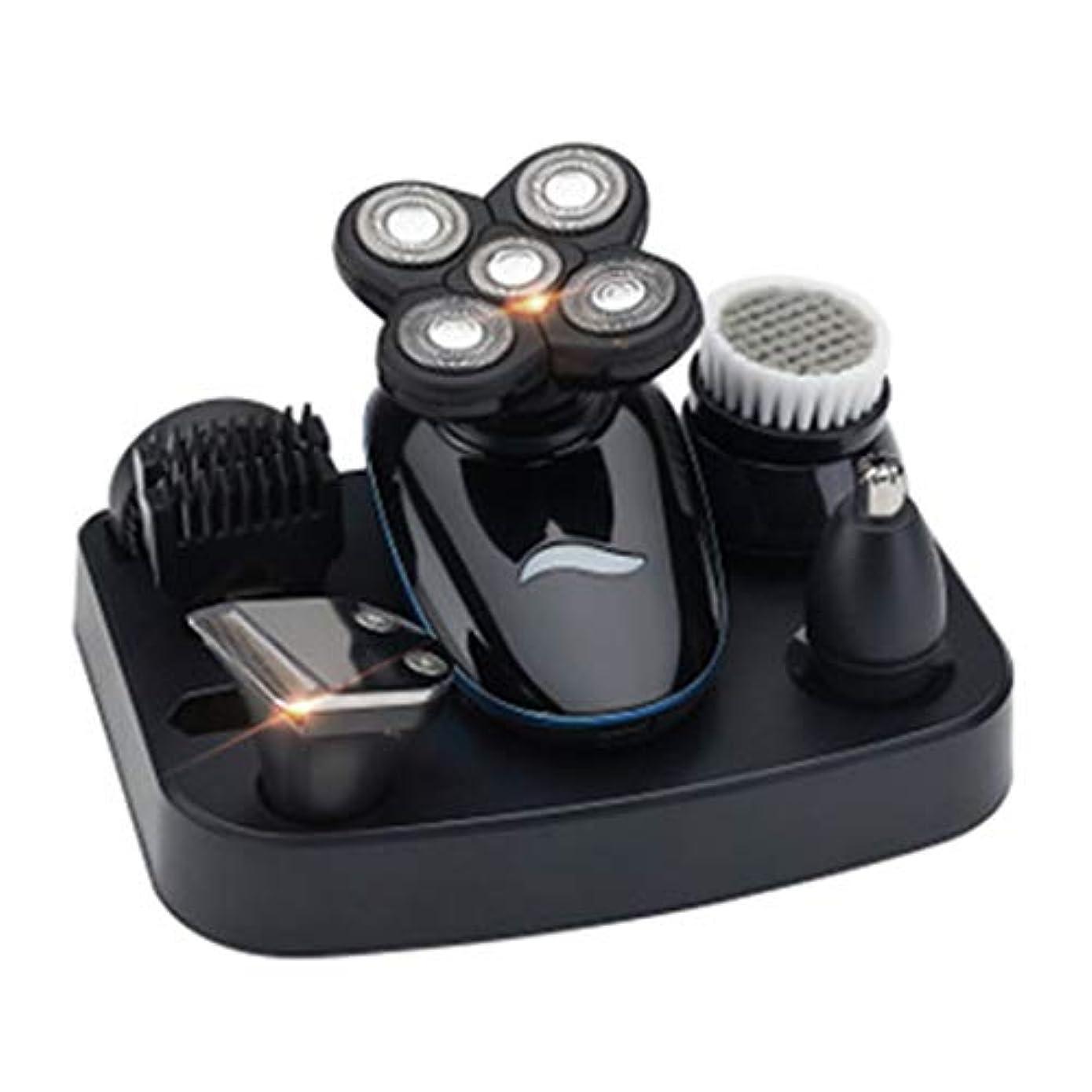 悪名高い配るモナリザひげそり 電動 メンズシェーバー,USB充電式 5 in 1 髭剃り 電気シェーバー IPX7防水 多機能 お風呂剃りドライ両用 電気シェーバー 旅行用·家庭用