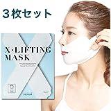 【3枚セット】< ビジュール > X-Lifting (エックスリフティング) マスク [ リフトアップ フェイスマスク フェイスシート フェイスパック フェイシャルマスク シートマスク フェイシャルシート フェイシャルパック...