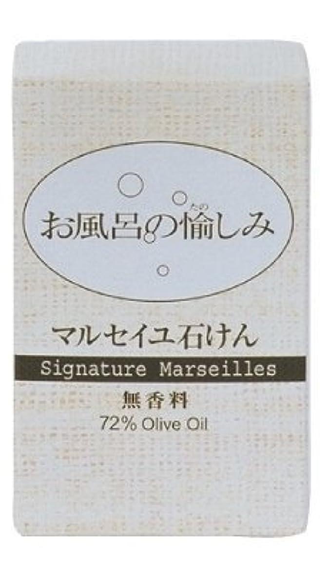 梨カフェテリアいとこお風呂の愉しみマルセイユ石けん120G × 3個セット