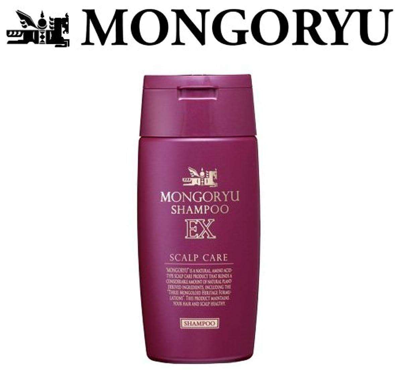 腕境界論理的にモンゴ流 スカルプシャンプーEX 200ml / 【2018年 リニューアル最新版】 フレッシュライムの香り MONGORYU