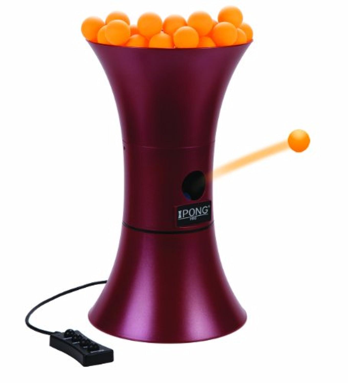 i pong pro アイポン プロ 自動卓球マシン 【首振り?球回転機能付き】