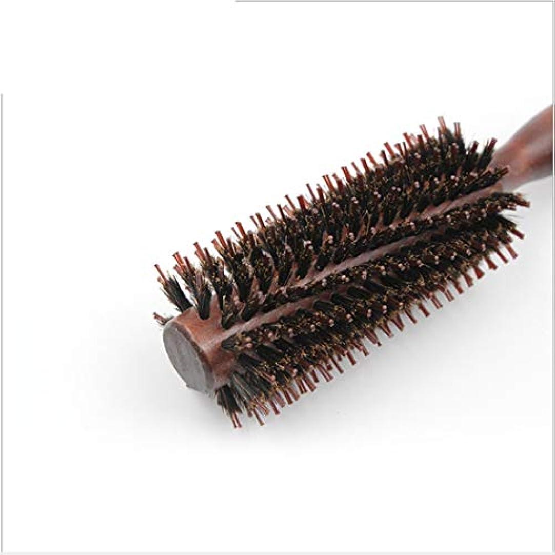 珍しい同意するイースター23センチメートル長い尖ったハンドルラウンドブラシ、ツイルとストレートコーム - ヘアドライヤーと男性と女性のためのナチュラル木製ハンドルヘアブラシとカール - 乾燥スタイル、巻き毛と乾いた髪 ヘアケア (サイズ : Till-S)
