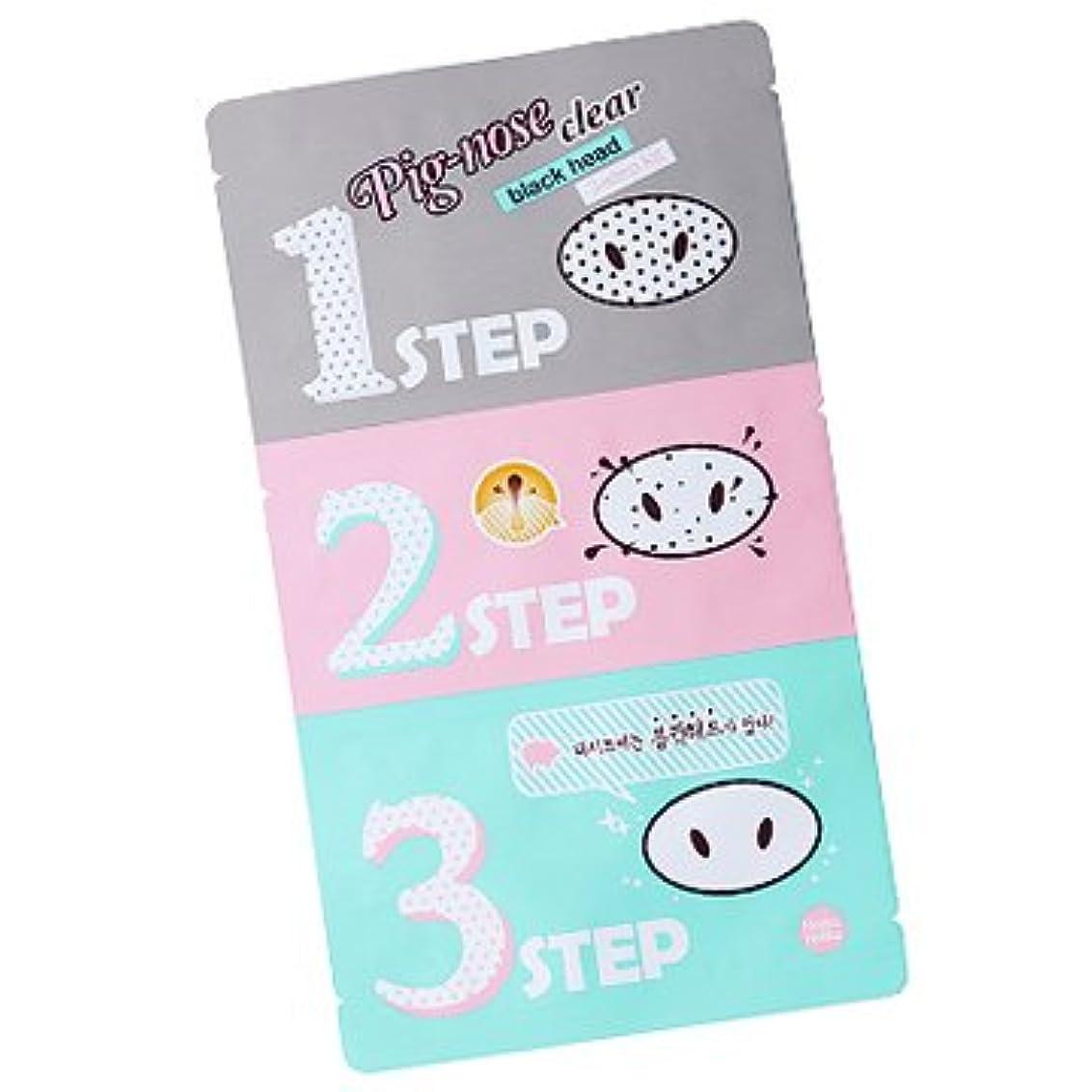 Holika Holika Pig Nose Clear Black Head 3-Step Kit 10EA (Nose Pack) ホリカホリカ ピグノーズクリアブラックヘッド3-Stepキット(鼻パック) 10pcs...