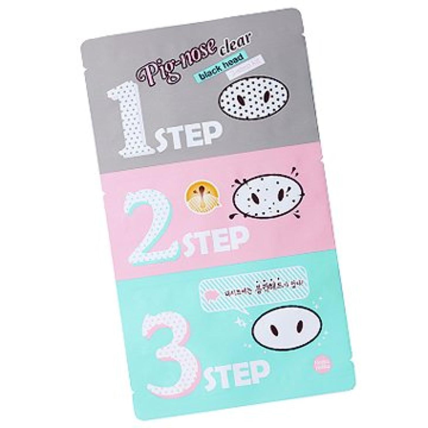 財産穿孔する消毒剤Holika Holika Pig Nose Clear Black Head 3-Step Kit 10EA (Nose Pack) ホリカホリカ ピグノーズクリアブラックヘッド3-Stepキット(鼻パック) 10pcs...