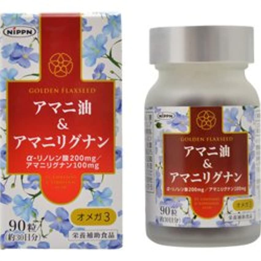 ねばねば抽象アプト【日本製粉】アマニ油&アマニリグナン 90粒 ×5個セット