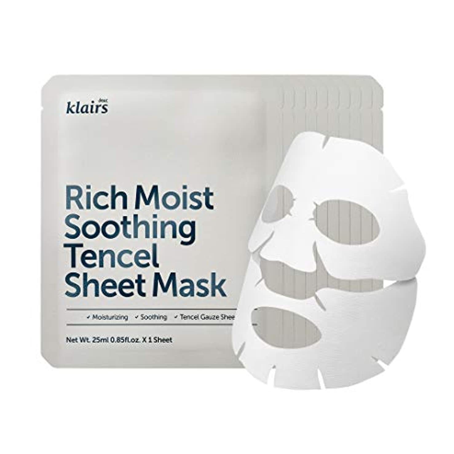 週間信頼直径クレアスリッチモイストスージングテンセルシートマスク25mlX10枚セット (Klairs Rich Moist Soothing Tencel Sheet Mask 25mlX10ea) [並行輸入品]