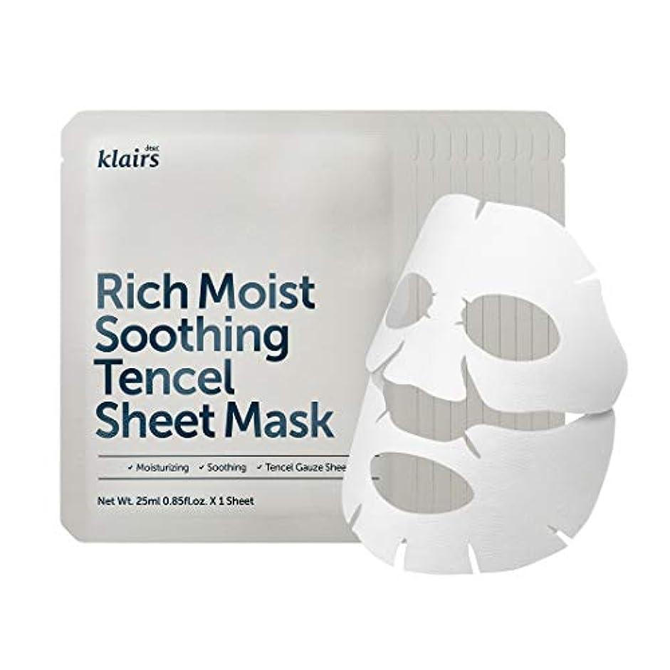 追い払う椅子不十分なクレアスリッチモイストスージングテンセルシートマスク25mlX10枚セット (Klairs Rich Moist Soothing Tencel Sheet Mask 25mlX10ea) [並行輸入品]