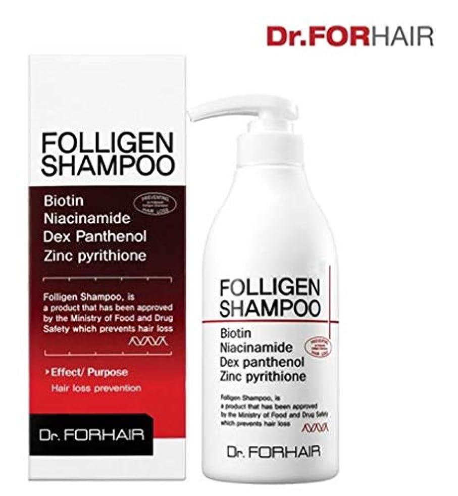 一月ゆでる検出可能Dr. Forhair フォリゲンシャンプー (Folligen Shampoo) 500ml, 脱毛防止及び毛髪を太くする機能性シャンプー [海外直送品]