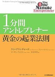 Amazon.co.jp: ドン・ハトソン:...