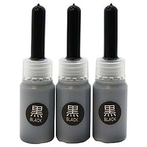 シャチハタ 乾きまペン 油性マーカー 補充インキ 黒 KR-ND