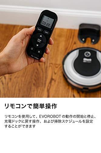 Shark(シャーク)『EVOROBOT(エヴォロボット)R72』