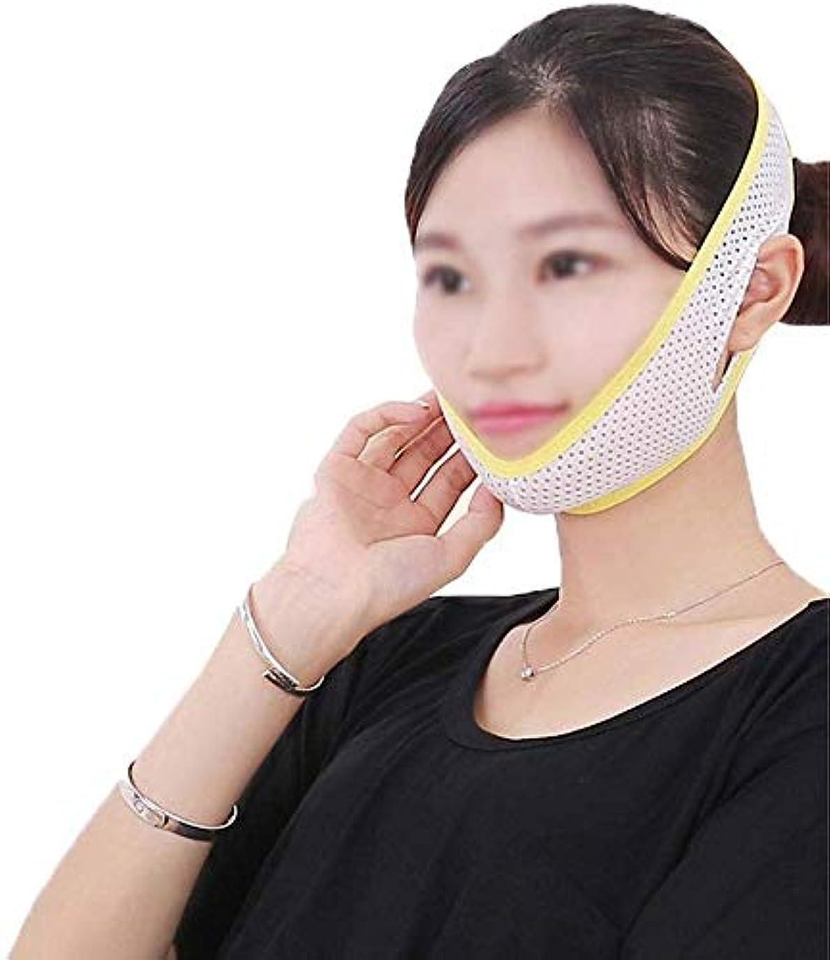 母音表向きシリンダー美しさと実用的な顔と首のリフト、フェイスリフトマスク強力なフェイスリフティングツール引き締めとリフトスキニーフェイスマスクアーティファクトフェイスリフティング包帯フェイスリフティングデバイス(サイズ:M)