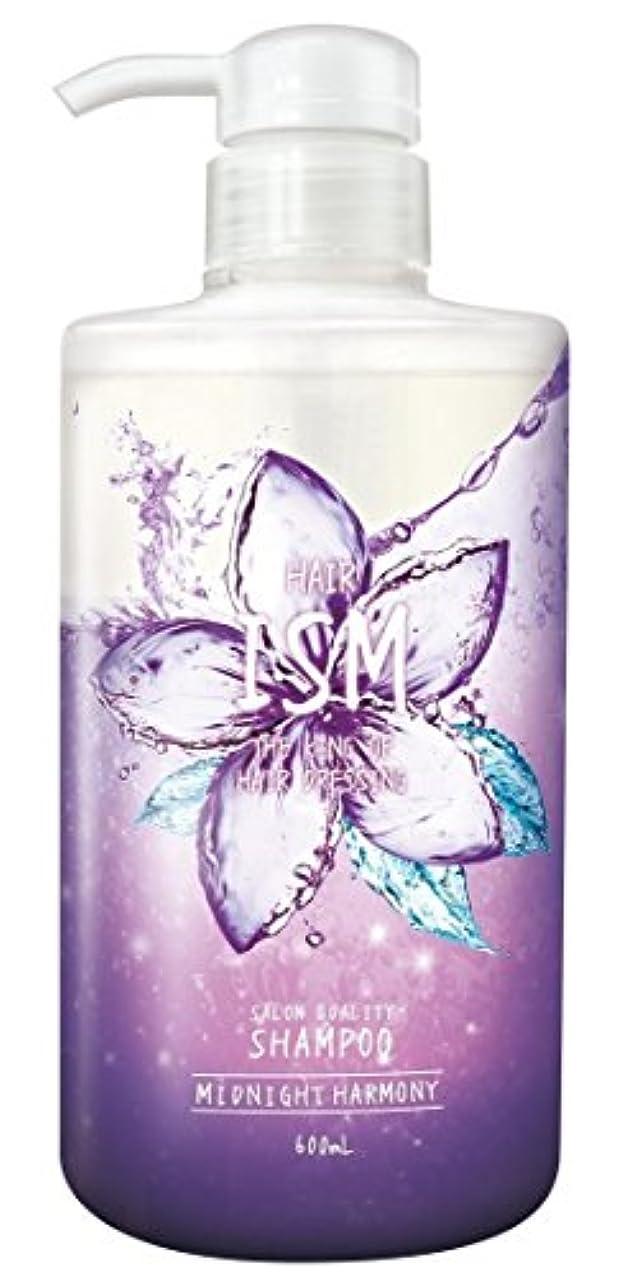 花に水をやるせっかち発明ISM サロンクオリティー シャンプー ミッドナイトハーモニー 600ml