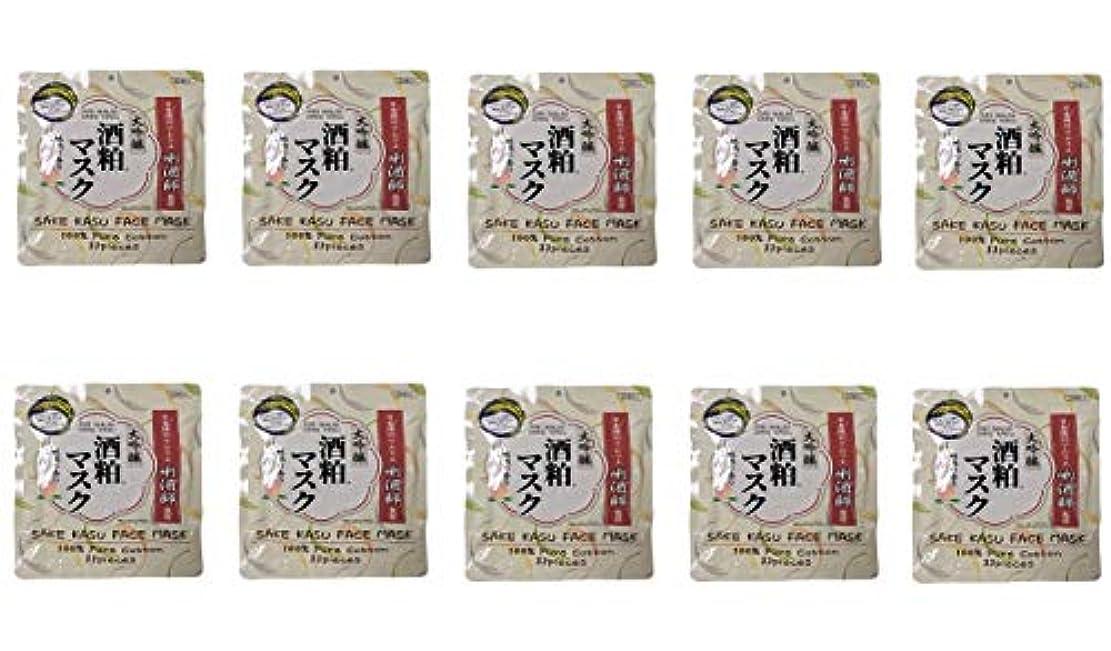 マートハンサムモニター【10個セット】大吟醸 酒粕フェイスマスク 33P