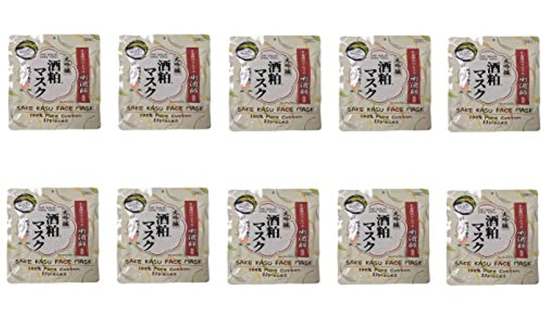 真っ逆さま信条シャーロットブロンテ【10個セット】大吟醸 酒粕フェイスマスク 33P