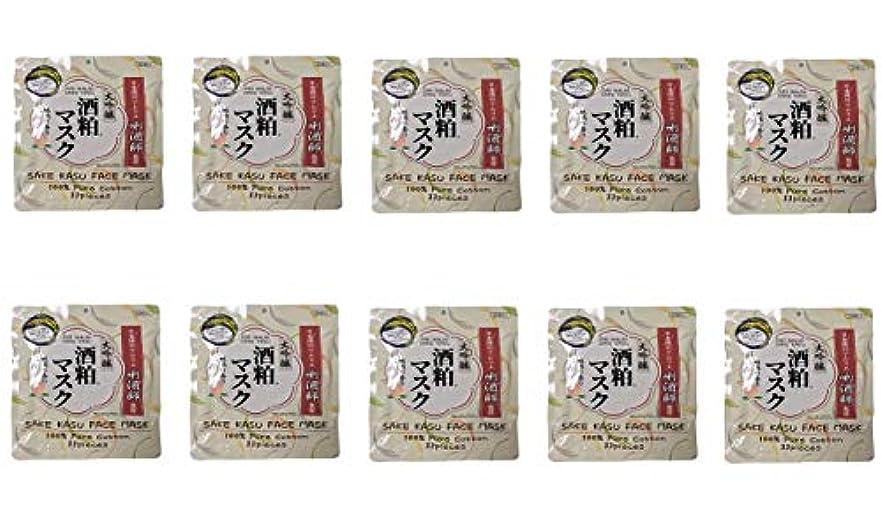 波紋バンカー関係【10個セット】大吟醸 酒粕フェイスマスク 33P