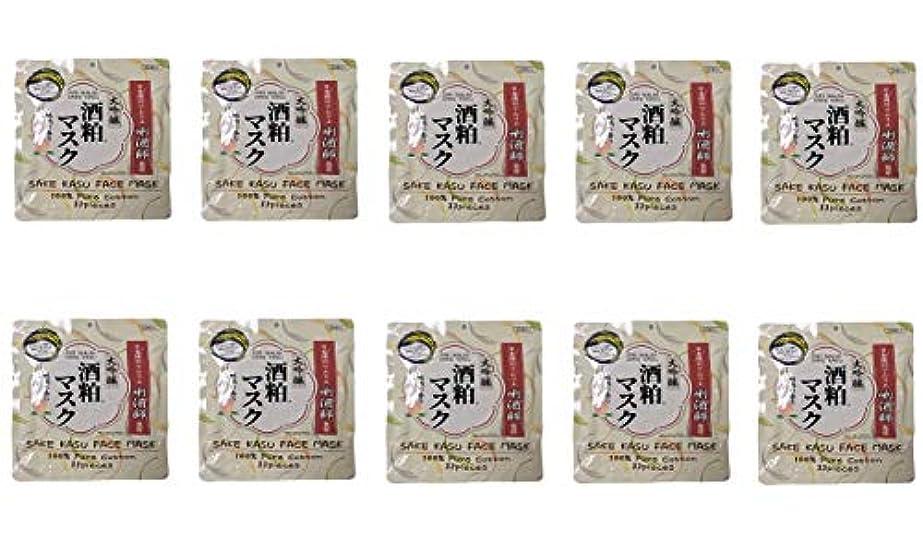【10個セット】大吟醸 酒粕フェイスマスク 33P
