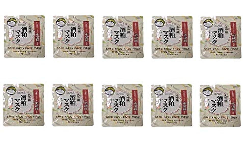 鹿手入れ発動機【10個セット】大吟醸 酒粕フェイスマスク 33P