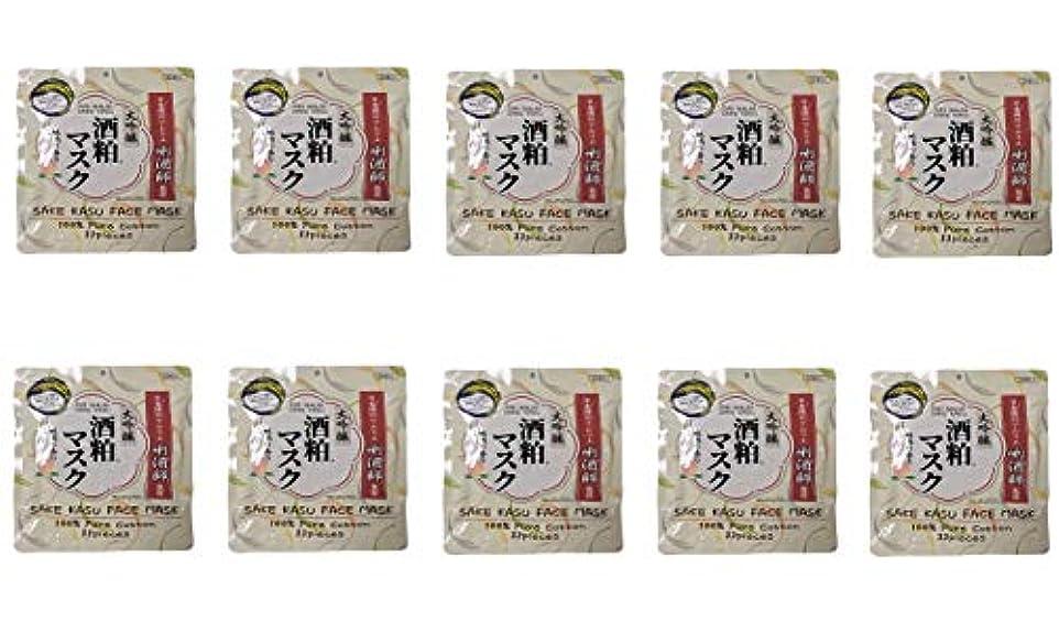旅行者ローマ人保守可能【10個セット】大吟醸 酒粕フェイスマスク 33P