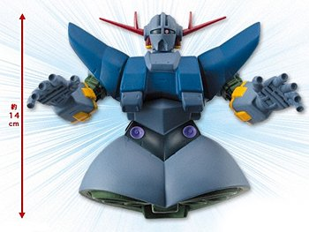 機動戦士ガンダム組立式ビッグサイズソフビフィギュアジオング