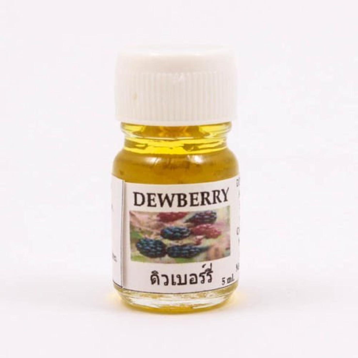 ほこりっぽいスパン吸い込む6X Dew Berry Aroma Fragrance Essential Oil 5ML cc Diffuser Burner Therapy