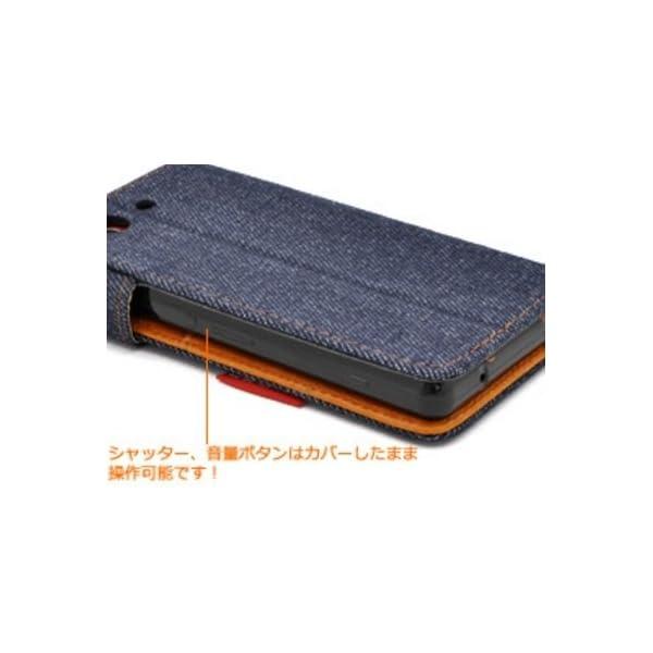 PLATA Xperia Z3 Compact...の紹介画像7