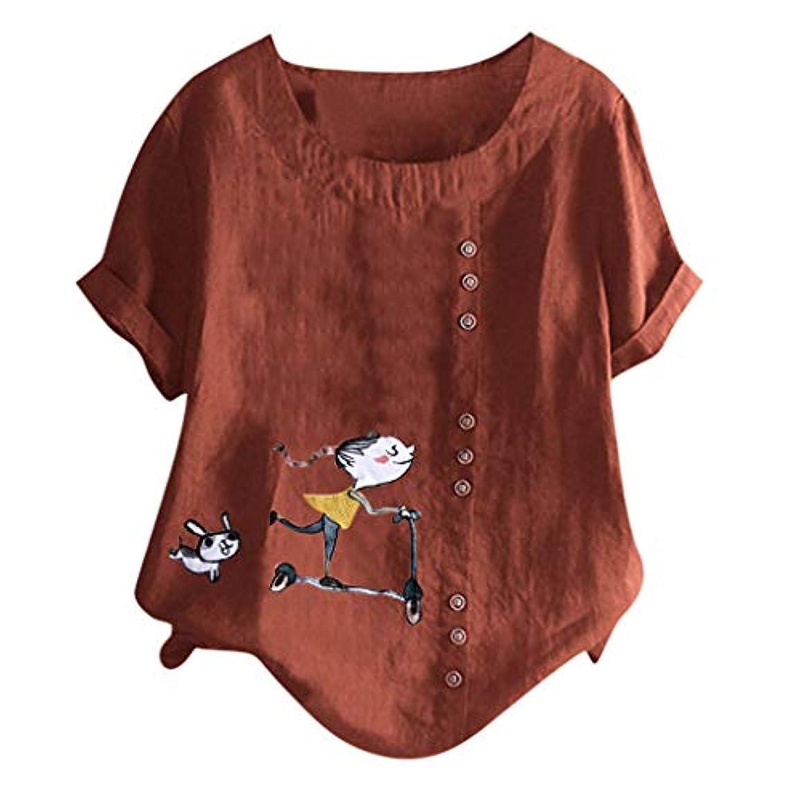 戦争牛肉代わりにAguleaph レディース Tシャツ おおきいサイズ 半袖 丸首 少女 ねこ 魚 花柄 トップス 学生 洋服 お出かけ ワイシャツ 流行り ブラウス 快適な 軽い 柔らかい かっこいい カジュアル シンプル オシャレ...