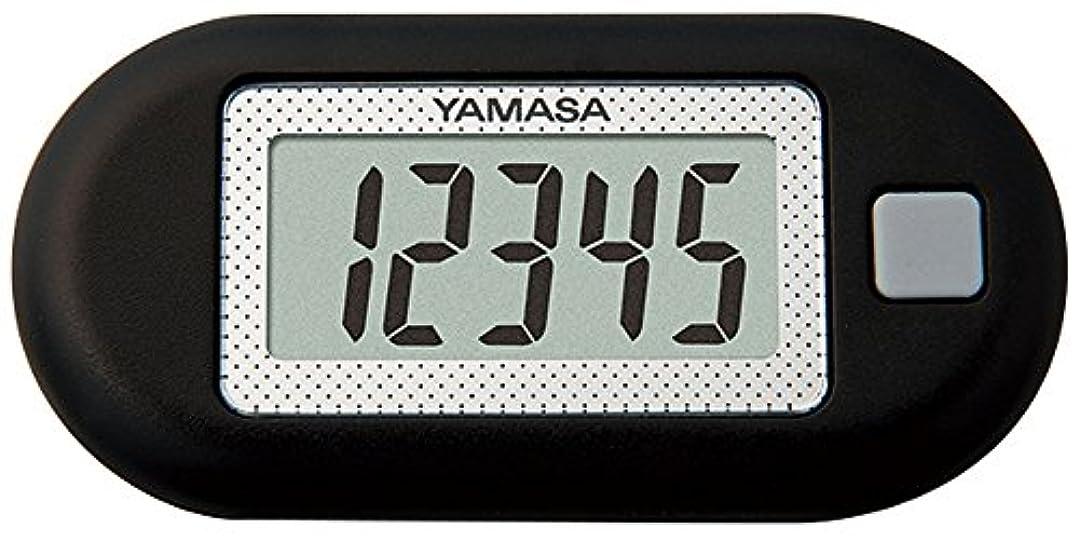 救援オーバーコート樹木山佐(YAMASA) ポケット万歩計 ブラック ZEX150