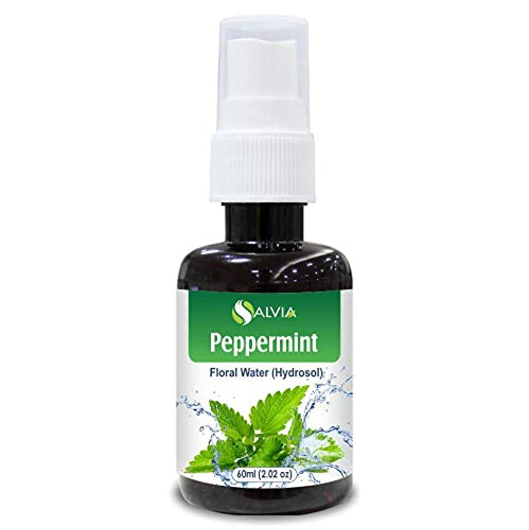 Peppermint Floral Water 60ml (Hydrosol) 100% Pure And Natural