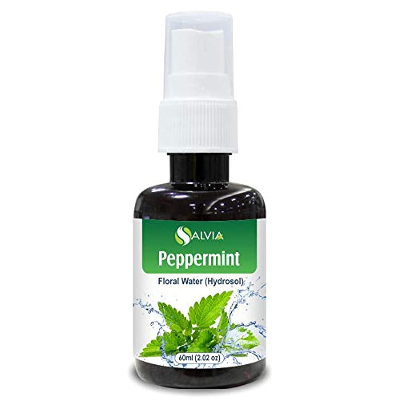 なだめるエクステント簡単にPeppermint Floral Water 60ml (Hydrosol) 100% Pure And Natural