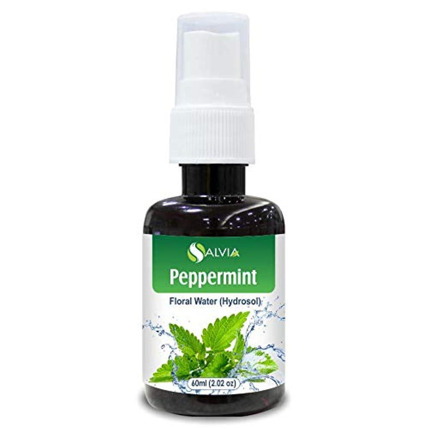 矛盾雨のスラムPeppermint Floral Water 60ml (Hydrosol) 100% Pure And Natural