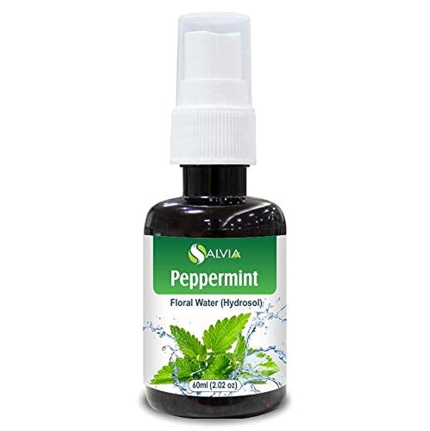 幽霊変数手荷物Peppermint Floral Water 60ml (Hydrosol) 100% Pure And Natural