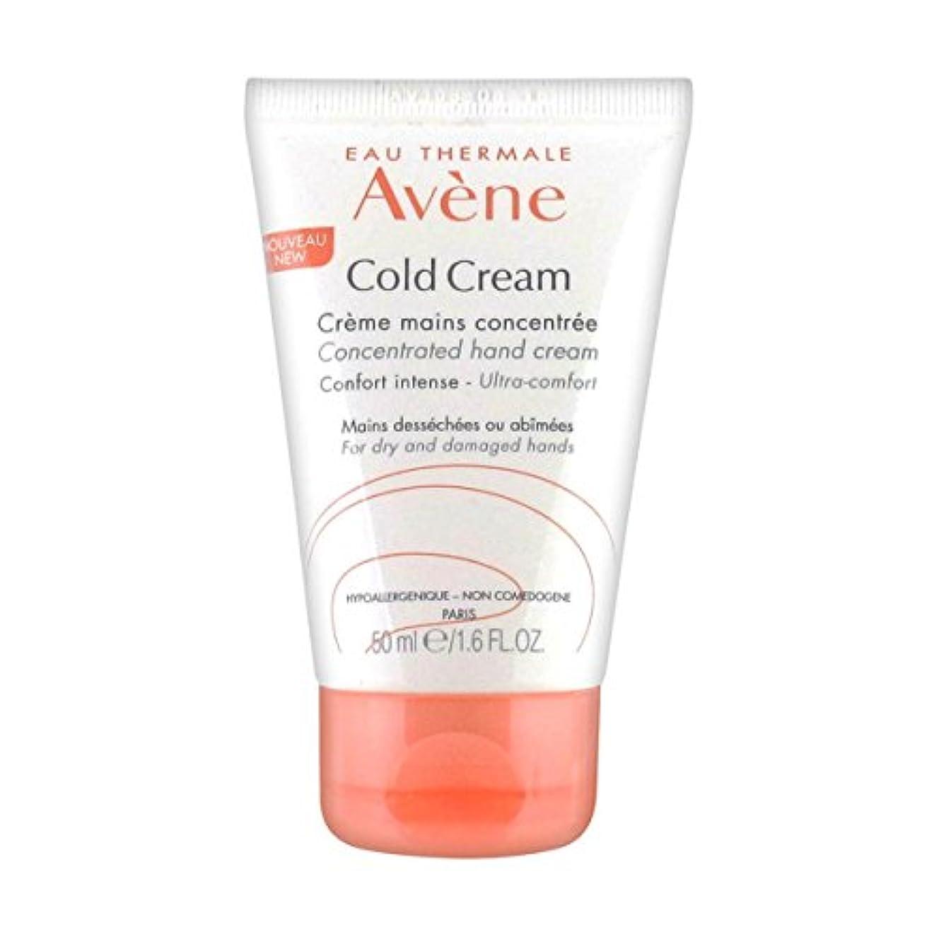 ネブ思慮のない国民Avene Cold Cream Hand Cream 50ml [並行輸入品]