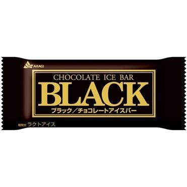赤城乳業 ブラック チョコレートアイスバー 83ml×30個 【冷凍】(1ケース)