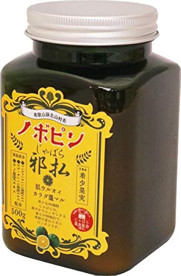 ジョブ証明するキャンディー紀陽除虫菊 じゃばら入浴剤 ボトル 500g