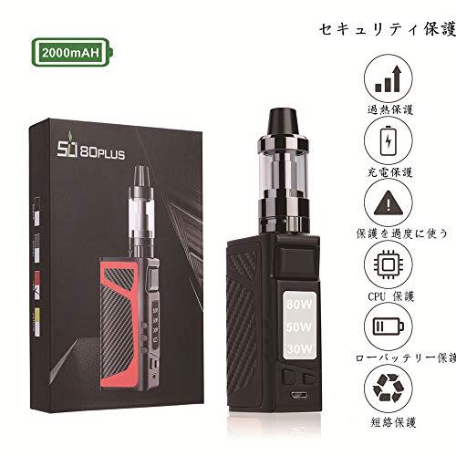 【 最新 VAPE 】(正規輸入品) E-BOSSVAPE VAPE ONE Ⅱ 電子タバコ スターターキット (電子タバコ/ベイプ/VAP...
