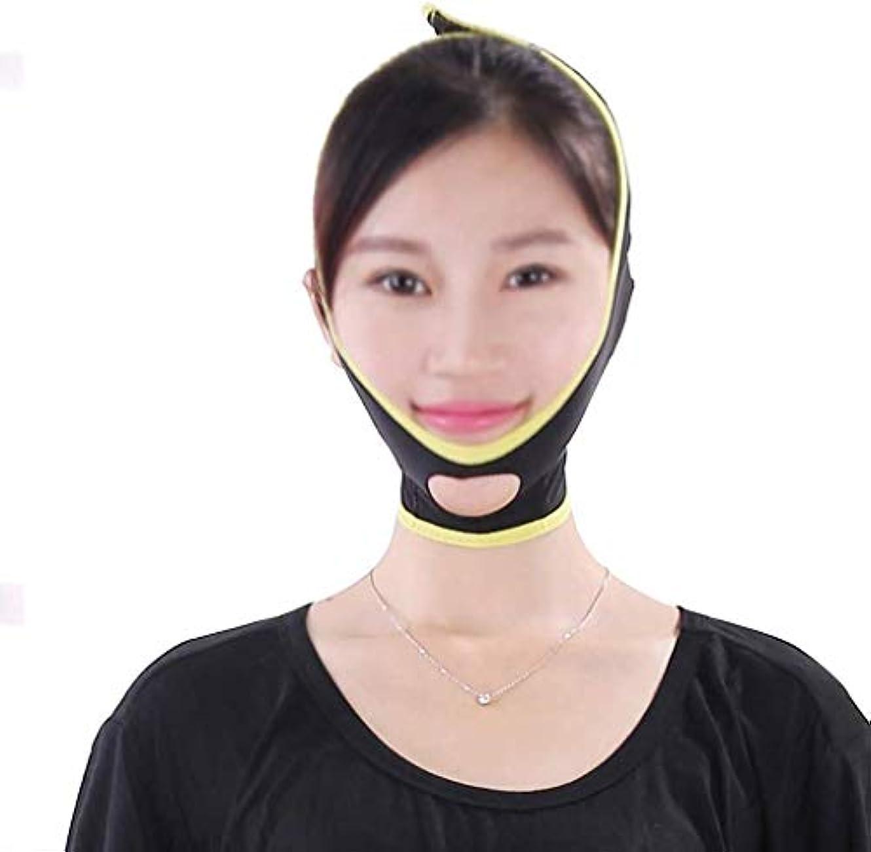 具体的に欺ドリルHUYYA 女性の顔を持ち上げるベルト、しわ防止包帯 Vライン頬 二重あごの減量顔 フェイスリフティング包帯,Black_Large