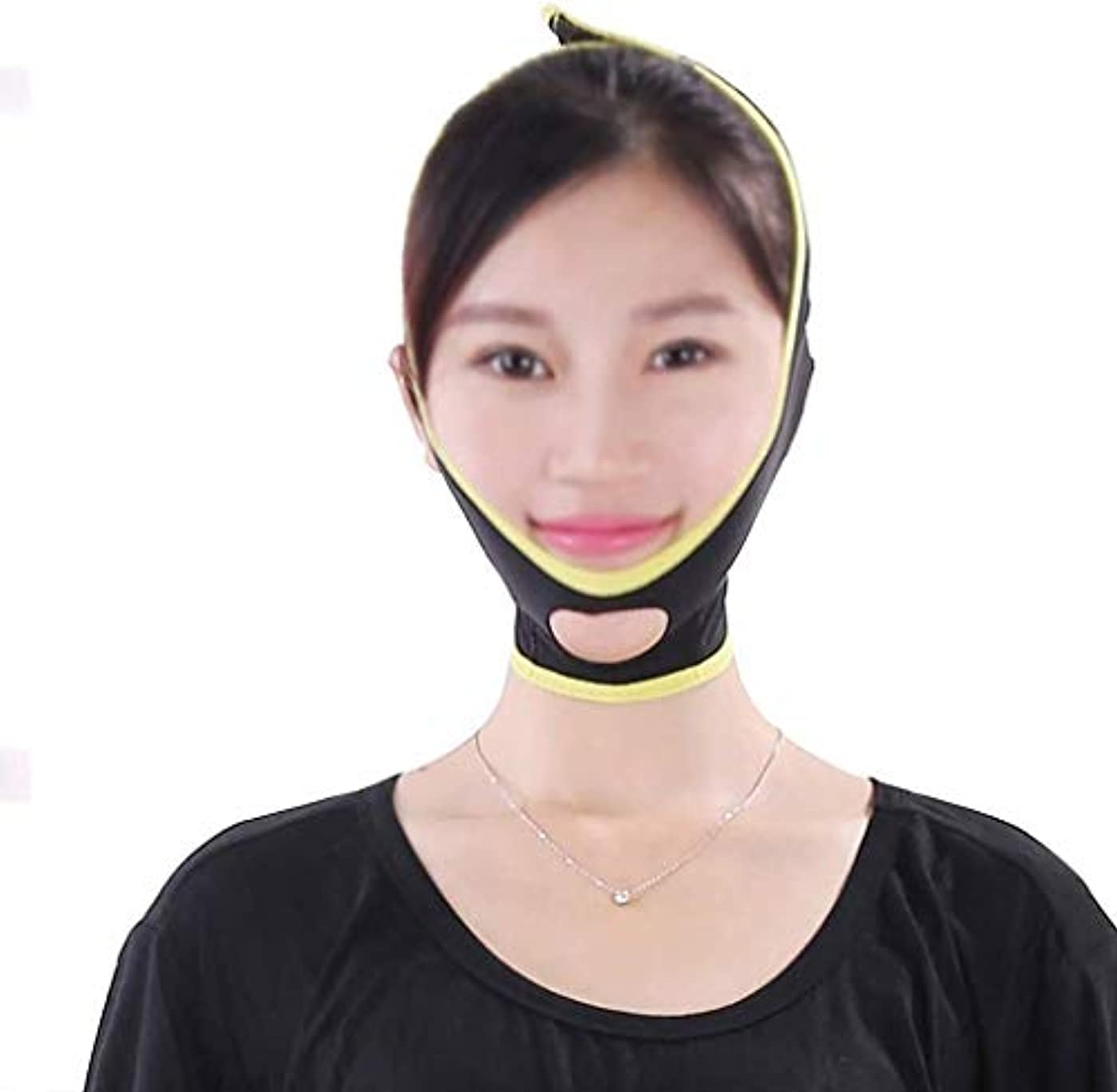 申し立て露出度の高いクールHUYYA 女性の顔を持ち上げるベルト、しわ防止包帯 Vライン頬 二重あごの減量顔 フェイスリフティング包帯,Black_Large
