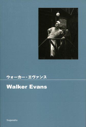 ウォーカー・エヴァンス(ポケットフォト)の詳細を見る