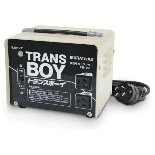 育良精機 トランスボーイ TB-20