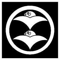 カッティングステッカー 家紋52 丸に二つ雁金 20cm (白)
