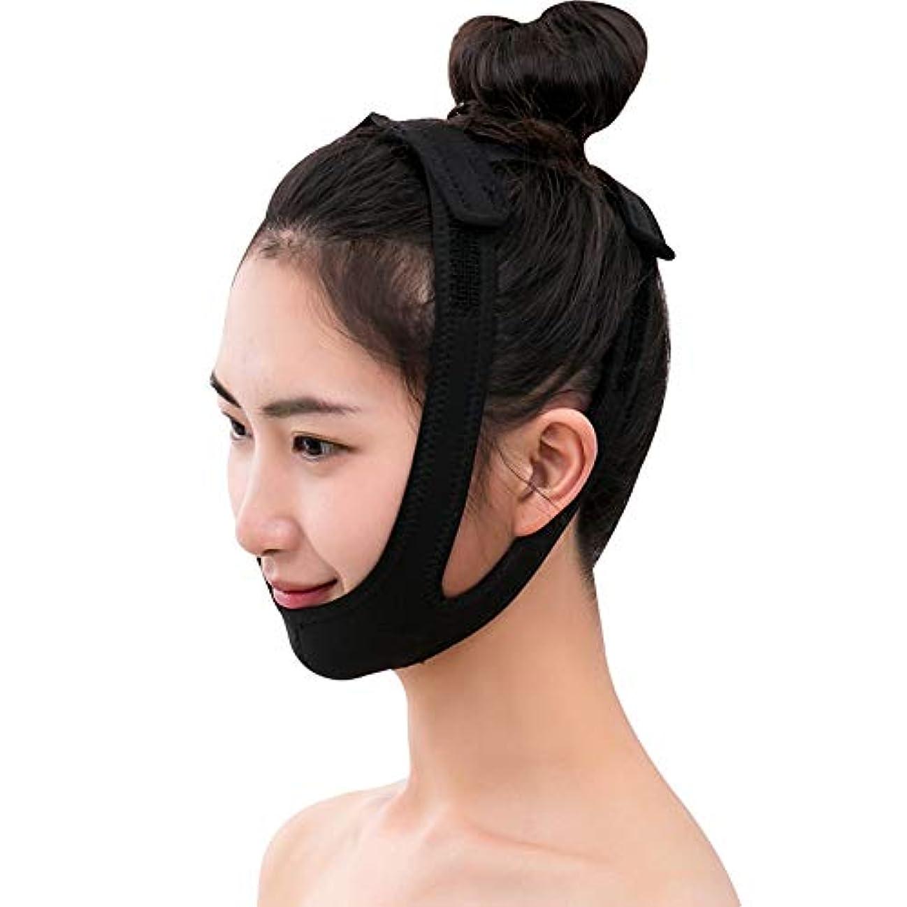 引退した平方森薄いフェイスバンド - 薄い顔の包帯ビューティーインストゥルメントフェイシャルリフト睡眠マスク法Vフェイスマスクの通気性を作る