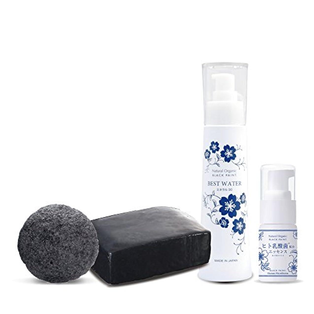 ヒト乳酸菌エッセンス10ml&ブラックペイント60g&ブラックスポンジミニ&ベストウォーター100ml 洗顔セット