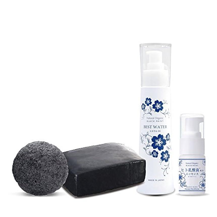 浸透するアトム豊富ヒト乳酸菌エッセンス10ml&ブラックペイント60g&ブラックスポンジミニ&ベストウォーター100ml 洗顔セット