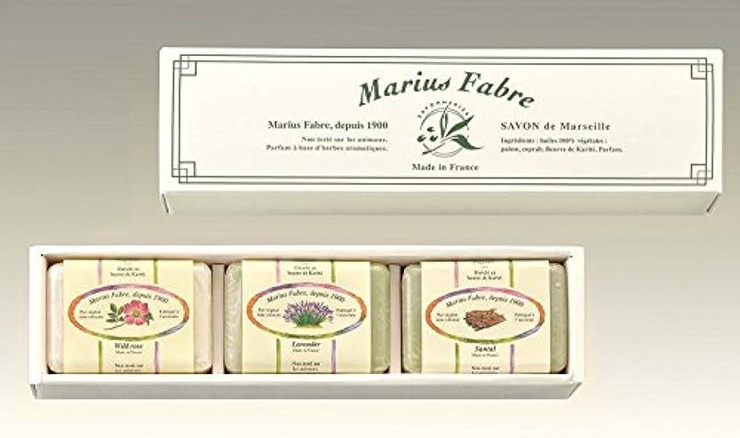 部門偶然の食事を調理するマリウスファーブル社 サボンドマルセイユ マルセイユ石けん SAN 150g×3