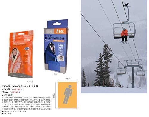 『アウトドア ヒートリフレクティブシェルター エマージェンシーブランケット 1人用 オレンジ』の3枚目の画像