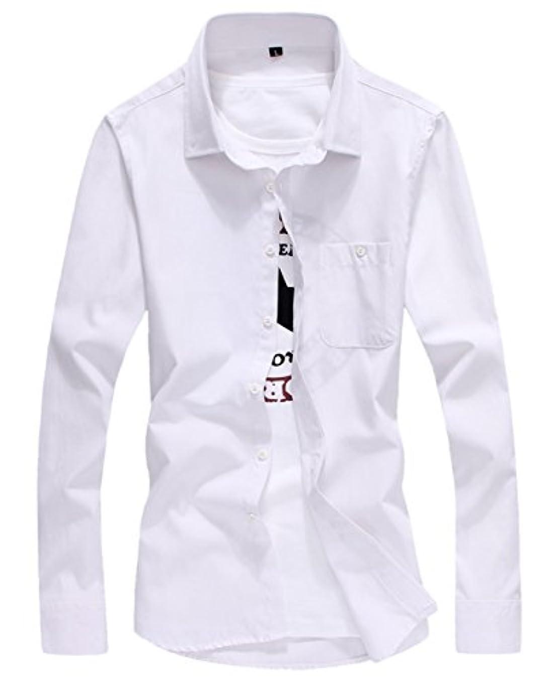 残り物遡る腐敗した[スゴフィ]SGFY ドレスシャツ メンズ 長袖 スリム ビジネス カジュアル シンプル おしゃれ 襟付き カッターシャツ フィット 無地 8色展開 (M, ホワイト)